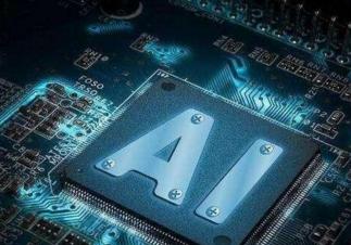 """华为AI芯片越传越神,中国芯片业将摆脱""""卡脖子""""窘境?"""