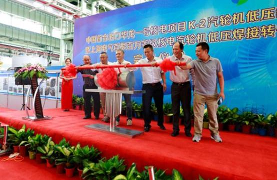 """上海电气完工我国首台出口""""华龙一号""""核电汽机低压缸"""
