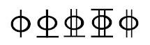钢筋符号大全,钢筋符号怎么输入