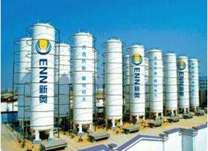 新奥舟山LNG正式投产 天然气需求不断上涨