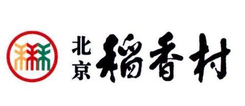 南北稻香村商标之争的由来,稻香村商标使用权归属谁
