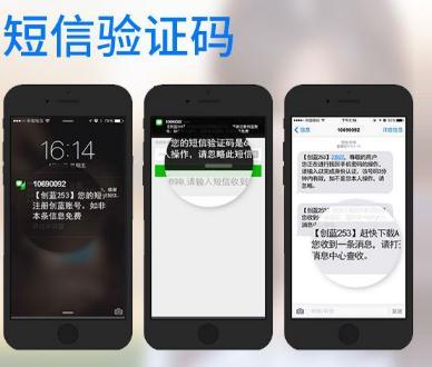 手机短信嗅探犯罪过程介绍,手机开启VoLTE功应对手机短信嗅探技术