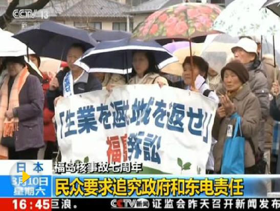 关福岛第一核电站核污水净化测定有260余处错误遭公众质疑