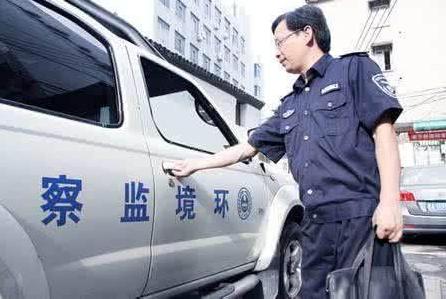 宁夏经信委环保督查影响经济发展言论遭中央环保督察组驳斥