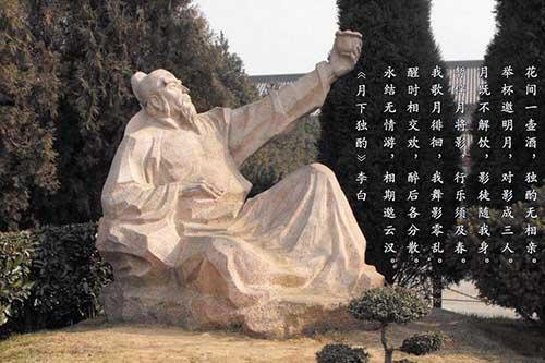 中国十大名酒排行榜「口感、特点」