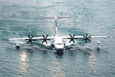 水陆两栖飞机首飞成功,揭秘水陆两栖飞机AG600是如何炼成的?