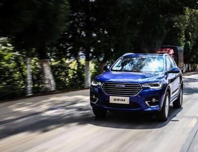 长城哈弗H4:汽车智能化技术正在逐步得到应用