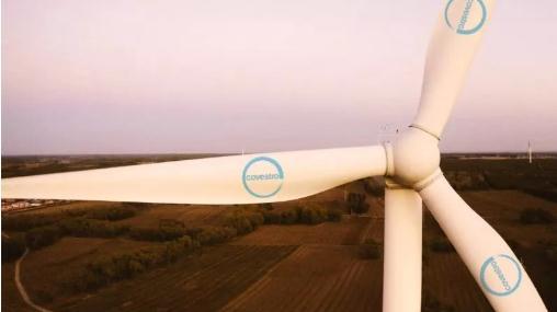 科思创: 聚氨酯树脂制造的风机叶片安全性能测试