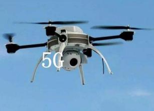 《5G无人机应用白皮书》发布:阐述5G无人机应用情况