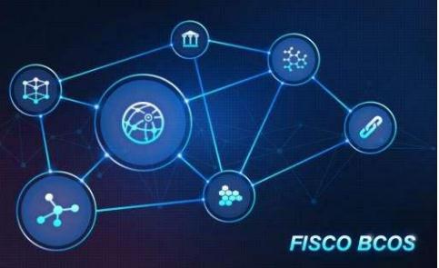 小牛在线平台:接入基于FISCO BCOS区块链底层平台搭建的司法证据链