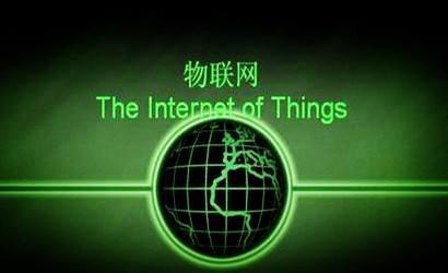 冯庆东博士:能源物联网的概念、特征、体系架构、技术路线、应用场景