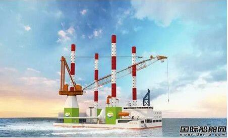 福建马尾造船获海上风电运维平台订单