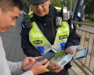 交管部门推出新举措:微信或支付宝缴纳罚款