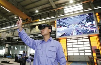 上海制造借第四次工业革命凝聚转型力量