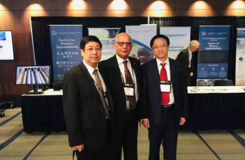 中国核学会副秘书长王志就任太平洋核理事会的副主席 加拿大Kamal Verma为主席