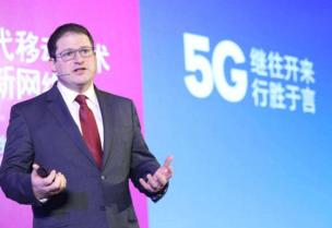 高通4G/5G峰会:高通和华为一直处于竞合关系