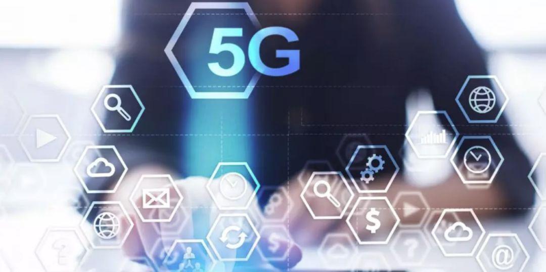 人工智能和5G到底能产生怎样的聚变效应?