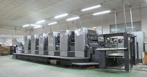 中国印刷业为50多个国家提供印刷包装服务