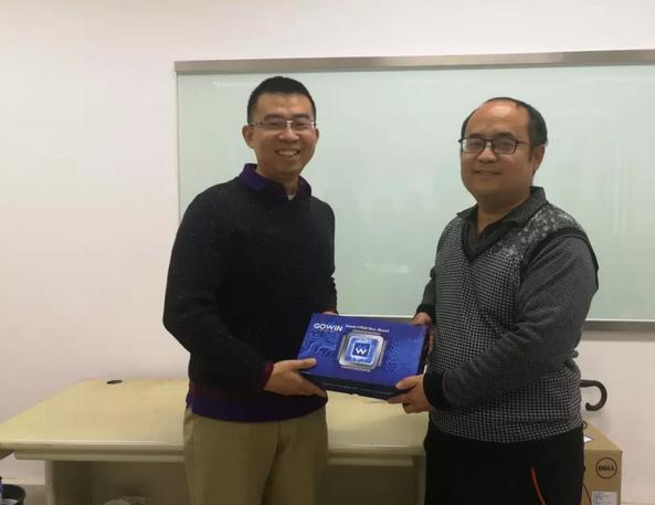 高云半导体与清华大学计算机系开展国产FPGA交流研讨