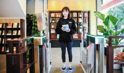 博库书城:全国最大的天猫新零售体验书店开业