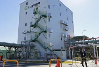 东京企业制造的生物燃料生产工厂于两日前在横滨落成