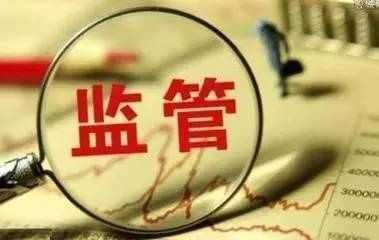中国人民银行首次公布金融机构评级结果