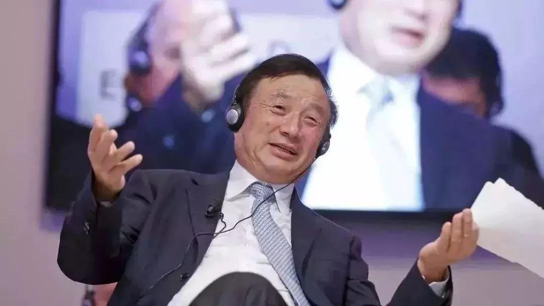 一份任正非会见索尼CEO吉田宪一郎会谈纪要