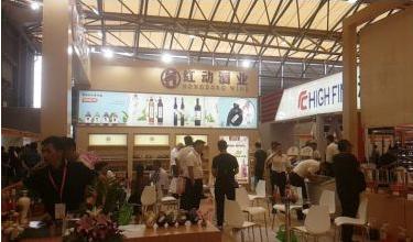 2019中国(上海)果酒产品及加工设备·包装技术展招展开启啦