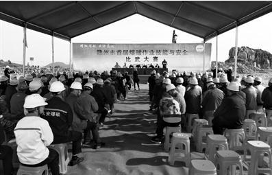 江西赣州首届爆破作业技能与安全比武大赛