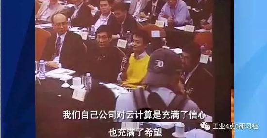 中国云计算发展历程:2008~2018中国云计算大事年表