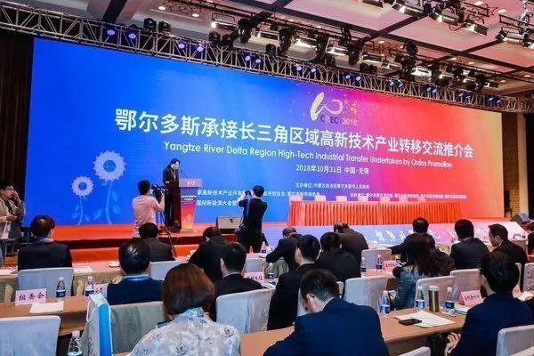 金刚公司投资20亿建高技术陶瓷新材料项目