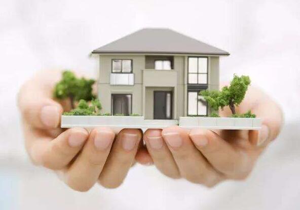 12家房地产被查是怎么回事?12家违规房地产经纪机构名单