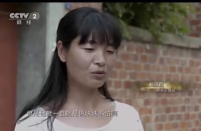 刘强东妹妹刘强茹被爆意外去世,43岁高龄产妇羊水栓塞