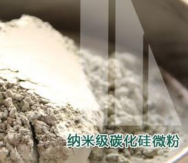 山田研磨材料有限公司获批设立国家博士后科研工作站