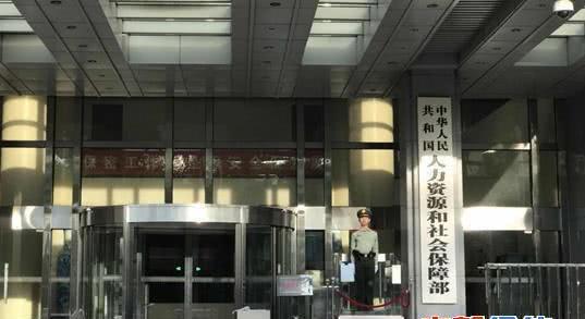 各地养老金调整落地,上海每月涨60元居首