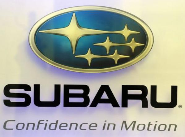 斯巴鲁将在全球召回64万辆车 以解决汽车熄火故障