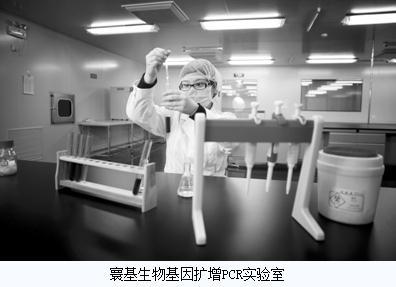包头市寰基生物科技有限公司——内蒙古第三方高通量基因检测机构