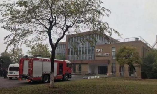 翰林学院发生爆燃是怎么回事?南京中医药大学翰林学院爆燃事故原因调查进展