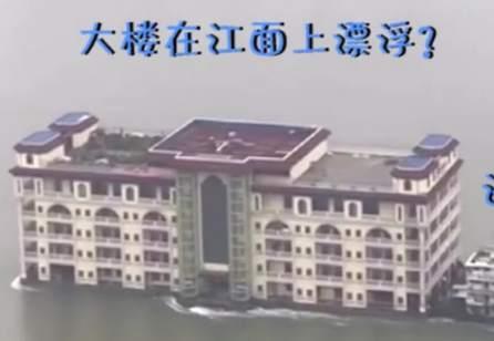 """重庆水上漂大楼破案:实为""""印象江津""""餐饮船"""
