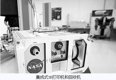 NASA:3D打印、模拟星尘等实验设备即将进入国际空间站