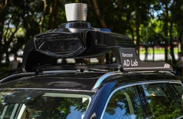 腾讯正在招募自动驾驶汽车工程师,加速自动驾驶技术的研发