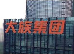 大族激光4·25亿收购MUTI-WELL100%股权