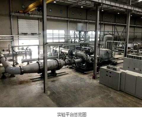 首台大规模压缩空气储能系统压缩机实验与检测平台调试成功