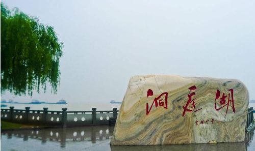 湖南省政府与日本滋贺县围绕水生态与环保农业开展合作