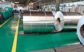 《原材料工业质量提升三年行动方案(2018—2020年)》解读