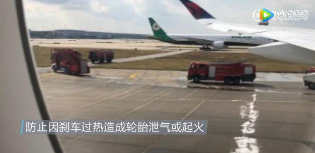 浦东航班中止起飞是怎么回事?什么原因