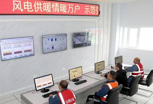 灵丘40万千瓦风电供暖示范项目供热站开始投产