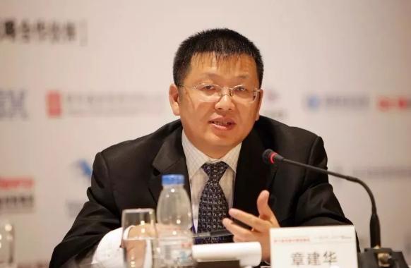 章建华被任命为新的国家能源局局长