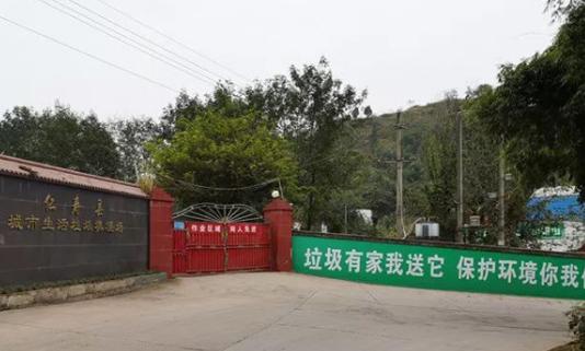 四川仁寿大化垃圾填埋场环境综合整治及资源利用项目计划明年1月竣工