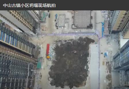 万科在建楼盘坍塌事件原因,万科中山区域工作人员回应